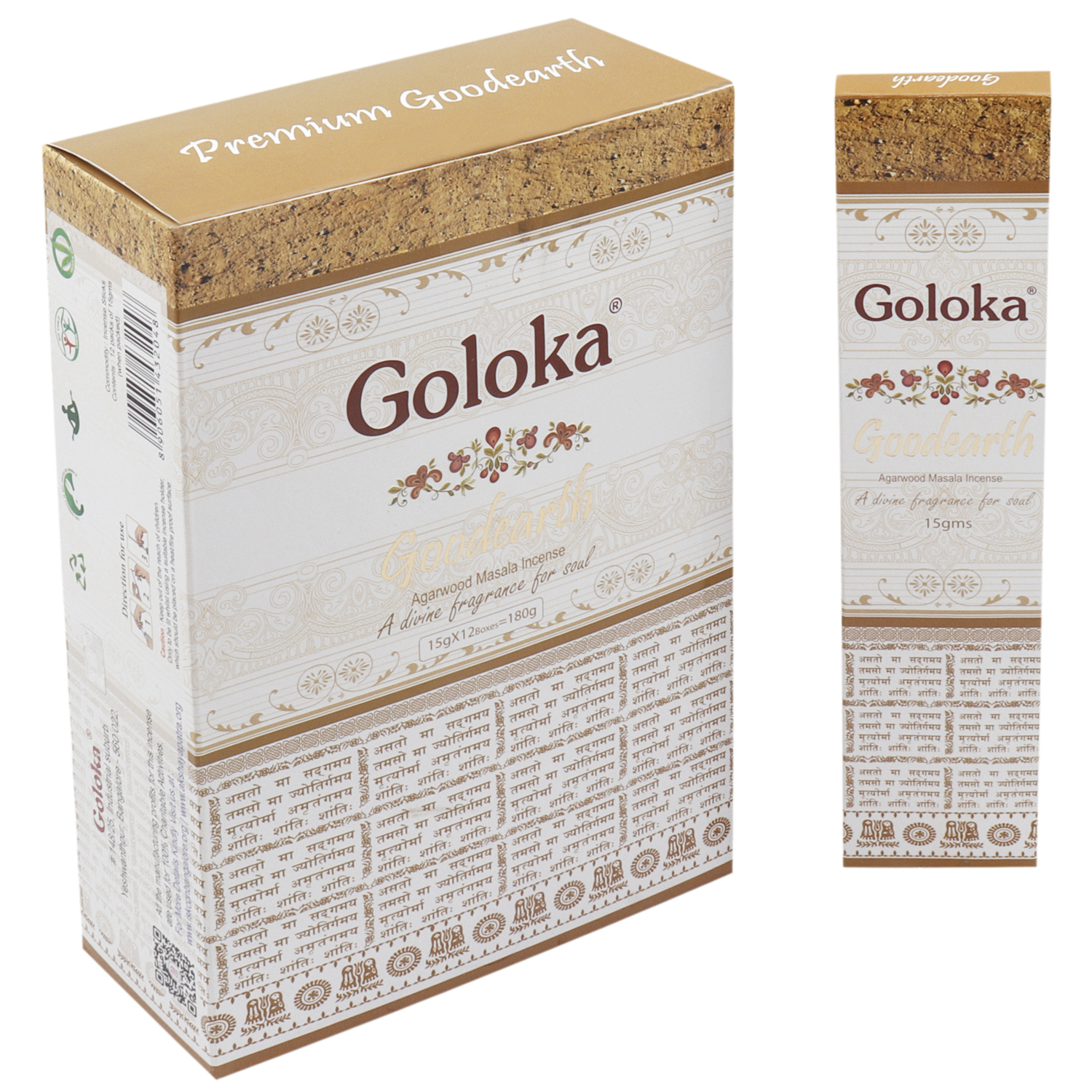 GOLOKA GOOD EARTH 15 GM