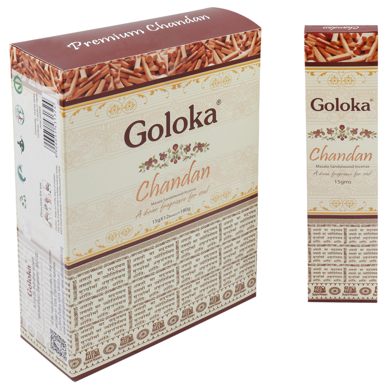 GOLOKA CHANDAN 15 GM