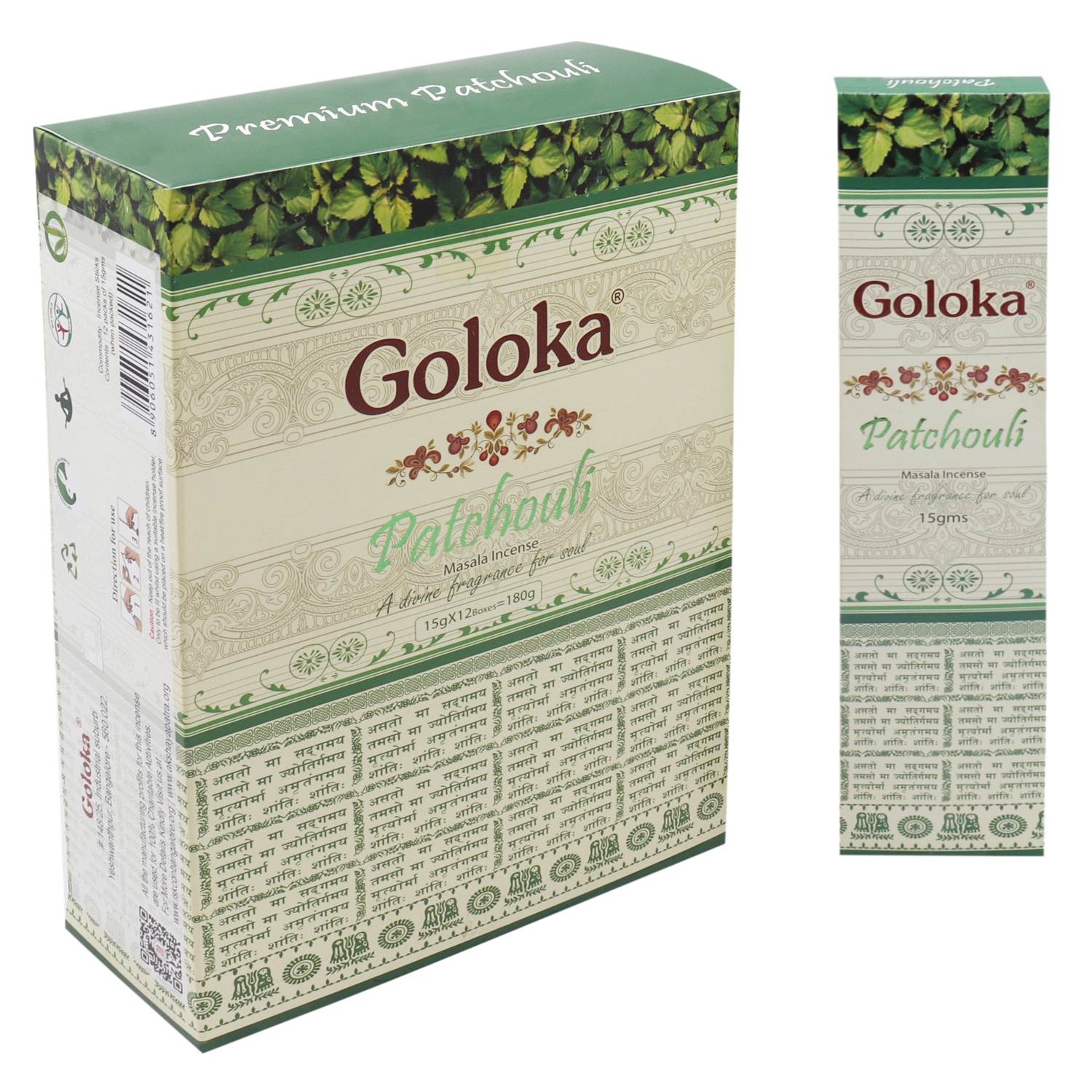GOLOKA PATCHOULI 15 GM