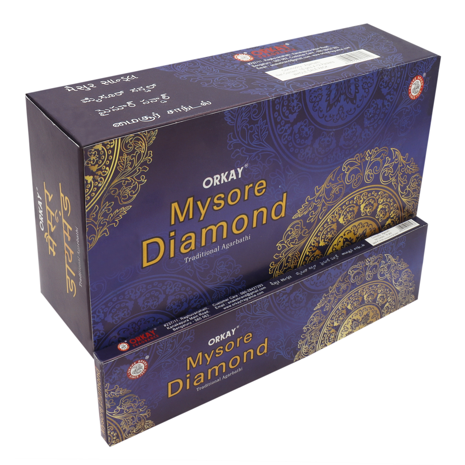 MYSORE DIAMOND 20 GM