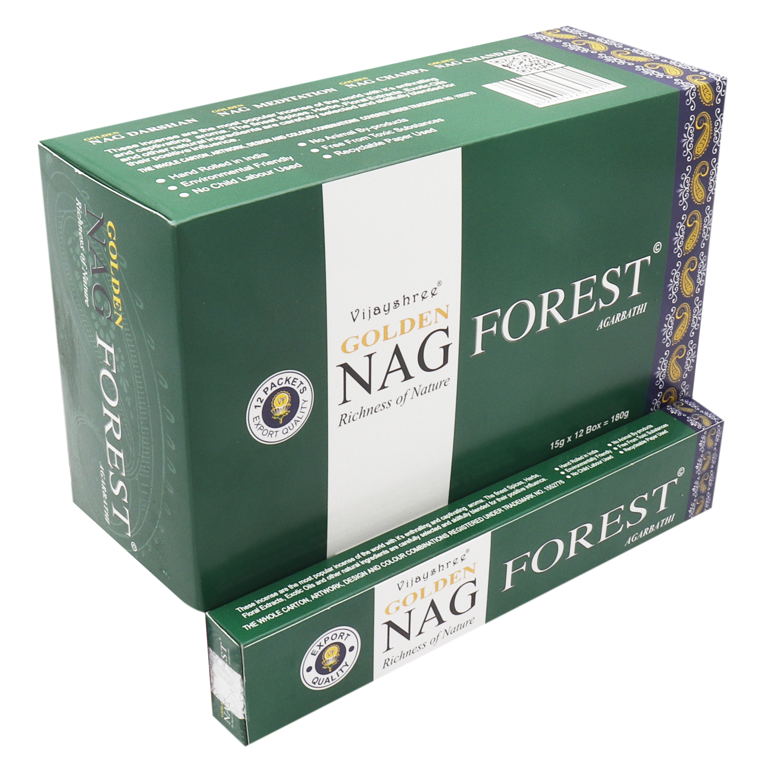 GOLDEN NAG FOREST 15 GM